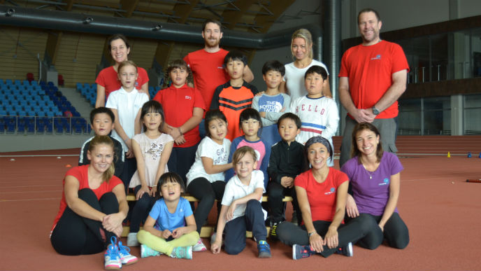 PORG International School Athletics Competition